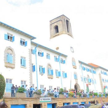 Over 13,800 Students Set To Graduate During Makerere University 70th Graduation Ceremony Next Week.